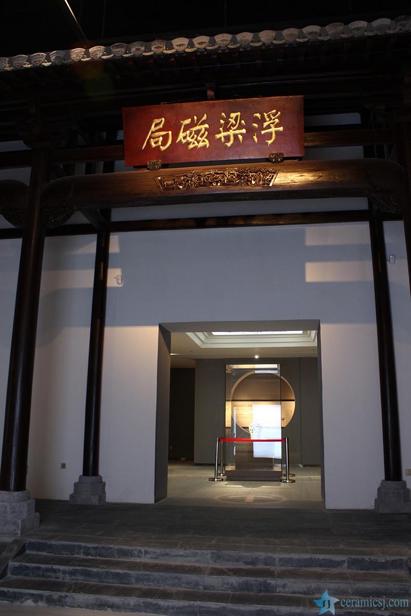 1515342595-5367-56401549ac771 Introduction of  Jingdezhen Ceramics Museum Jingdezhen China Ceramics Museum - shengjiang  ceramic  factory   porcelain art hand basin wash sink