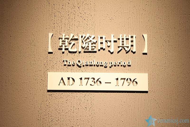 1515342609-1463-564041239880c Introduction of  Jingdezhen Ceramics Museum Jingdezhen China Ceramics Museum - shengjiang  ceramic  factory   porcelain art hand basin wash sink
