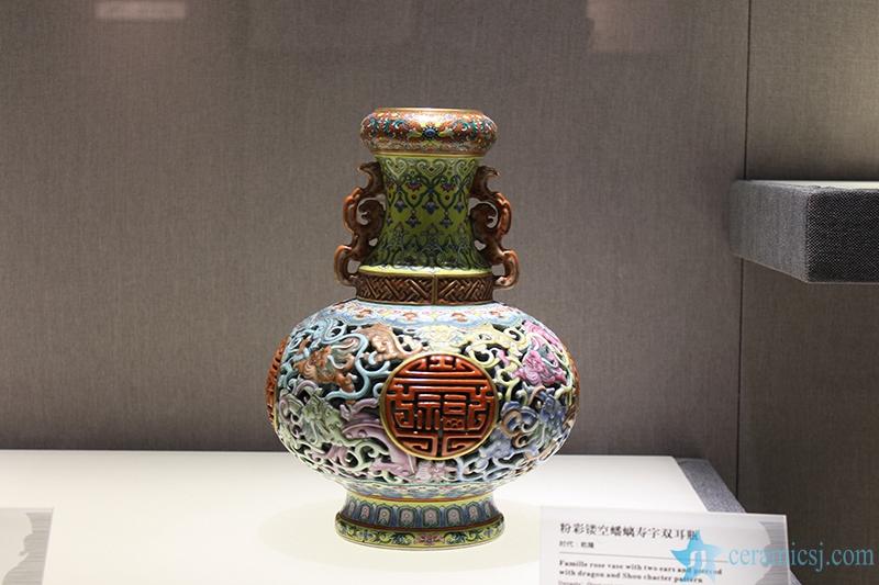 1515342610-6586-564041264fa73 Introduction of  Jingdezhen Ceramics Museum Jingdezhen China Ceramics Museum - shengjiang  ceramic  factory   porcelain art hand basin wash sink