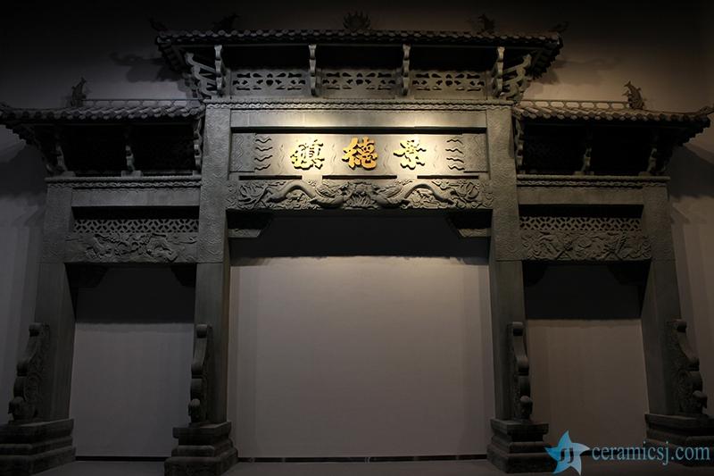 1515342802-3911-563eb9fca2899 Introduction of  Jingdezhen Ceramics Museum Jingdezhen China Ceramics Museum - shengjiang  ceramic  factory   porcelain art hand basin wash sink